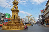 Lao Mekong cruise with The World Heritage sites