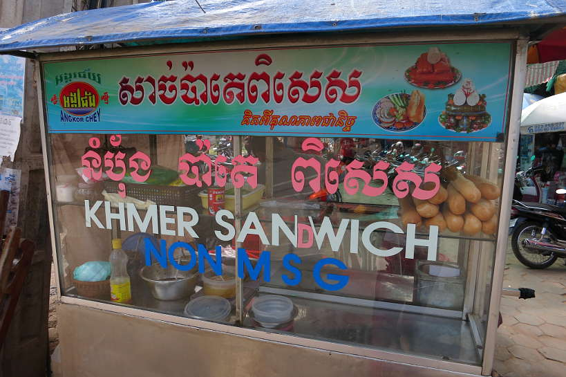 Num Pang, street vendor in Siem Reap